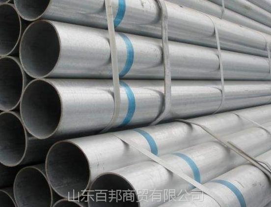dn60友发牌镀锌管单价_2.5寸穿线镀锌钢管厂家_管材加工