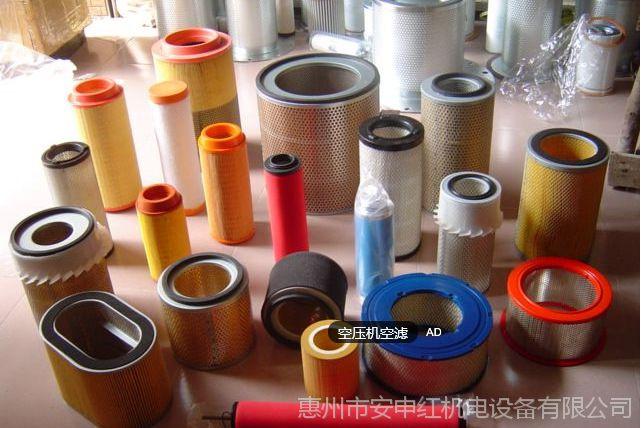 进口螺杆空压机纳米空气过滤器滤芯进口纤维纳米油气分离滤芯