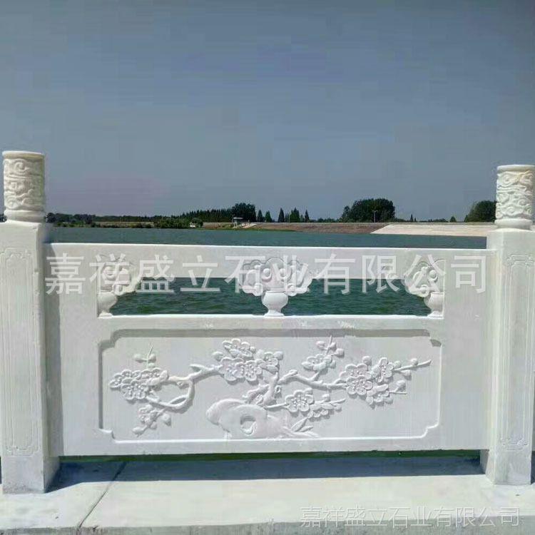 供应河道栏杆 石栏杆栏板 汉白玉护栏 河堤石栏杆