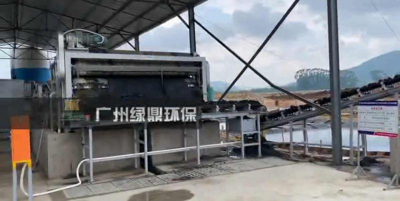 河道清淤工程带式压滤机视频