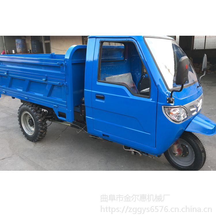 强力爬坡柴油三马子 农用三轮车工地拉混凝土 尺寸可定做三马车