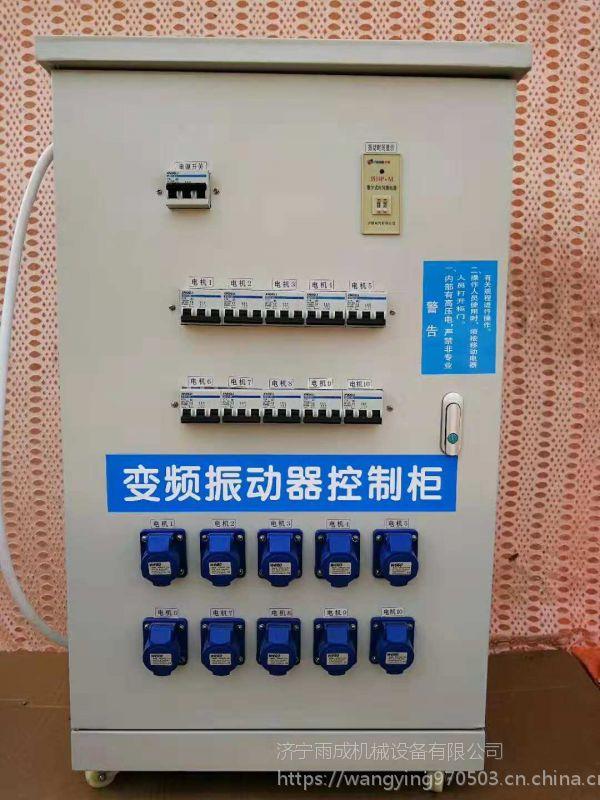 厂家直销全自动桥梁喷淋养护系统 省时省人力 节约环保