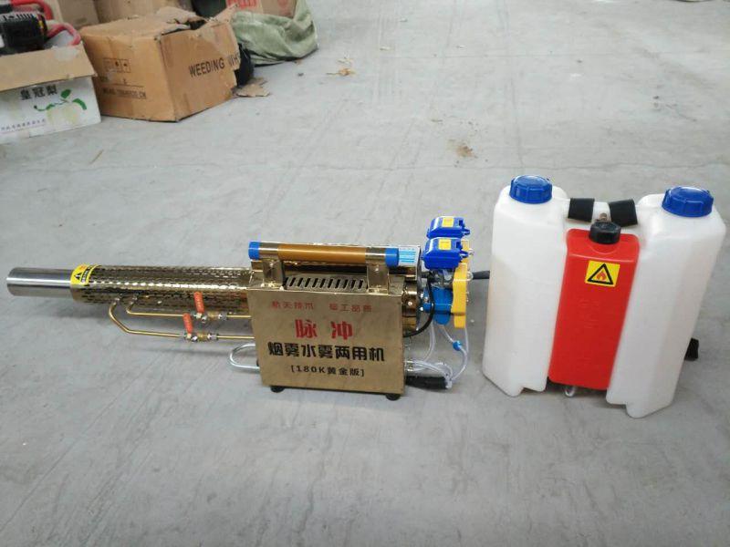 双化油器打药机 背负式烟雾机 农田杀虫机