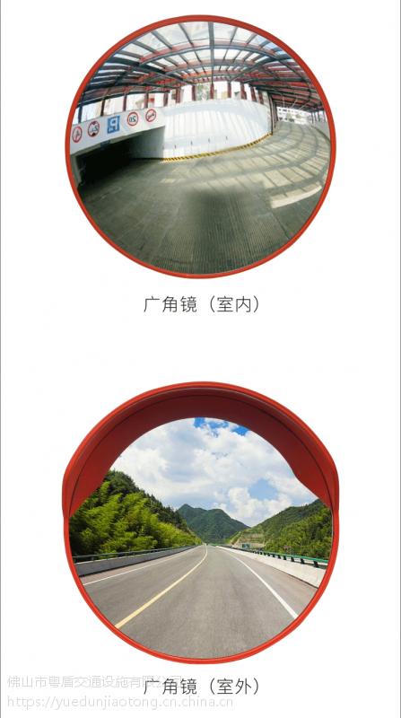 佛山厂家直销  粤盾交通PC广角镜交通道路安全凸面镜防盗镜转角镜(图3)