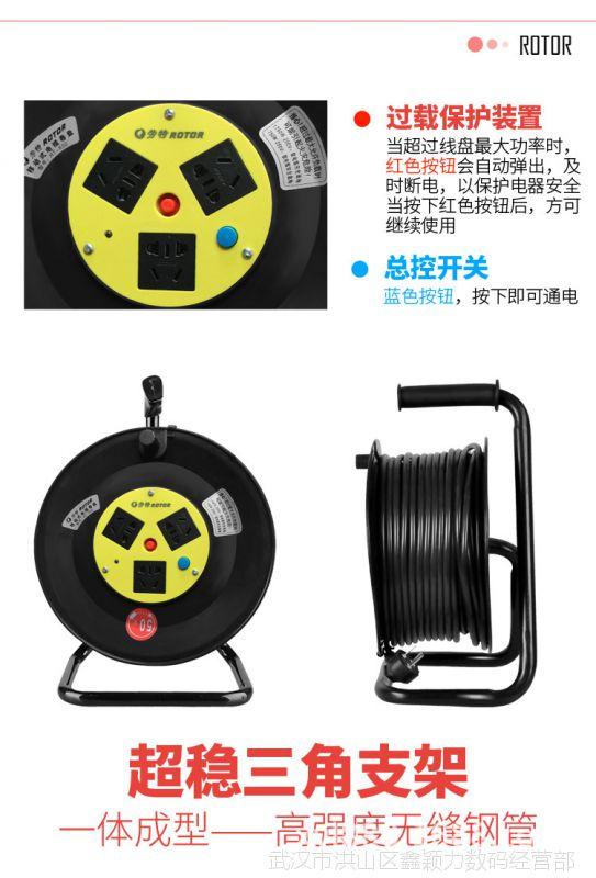劳特工程插座 卷线盘移动插座 电缆盘 工程插线板25m50米工地专用
