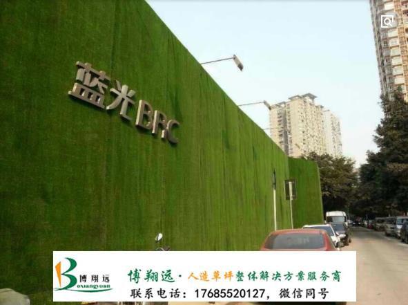 工地防尘网绿色(案例:乐山、德令哈)
