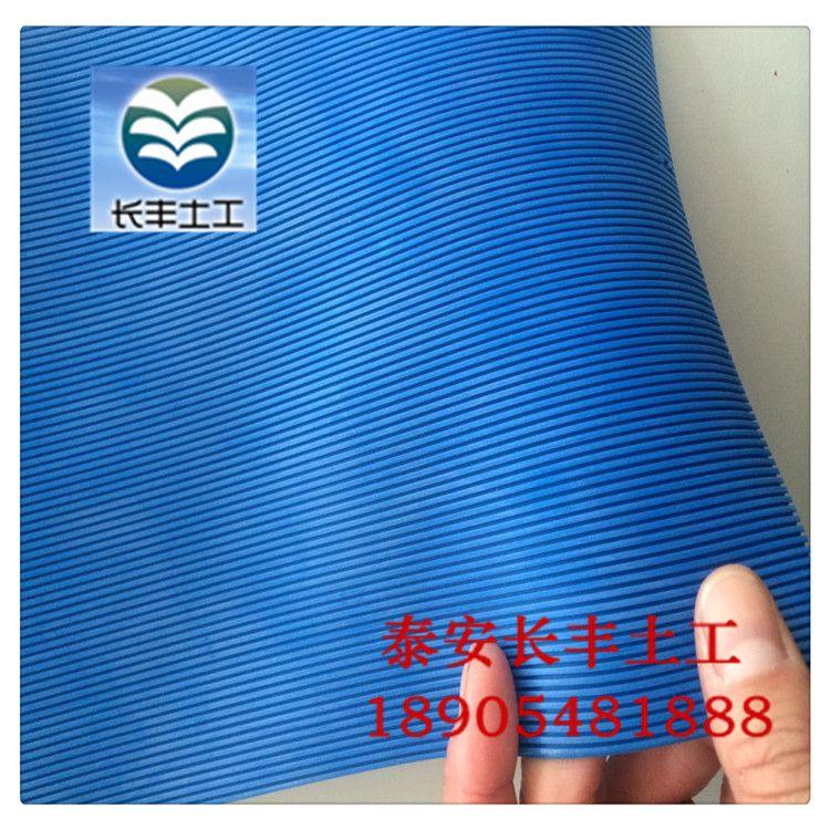 pvc毛细防排水板达到检测标准,大量生产