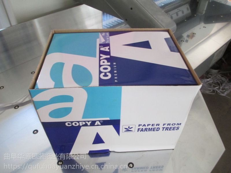 A4复印纸双面打印不卡纸80g传真办公考试复印用纸厂家直销