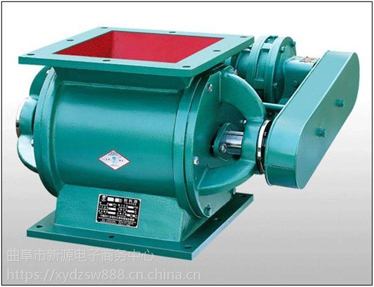 河南卸料器厂家 定制适用于粉尘