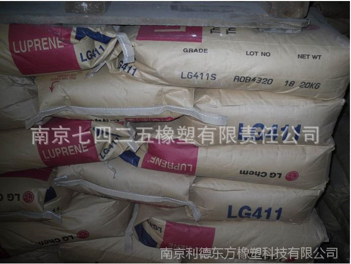 中石化三井EPT 3062EM三元乙丙橡胶epdm