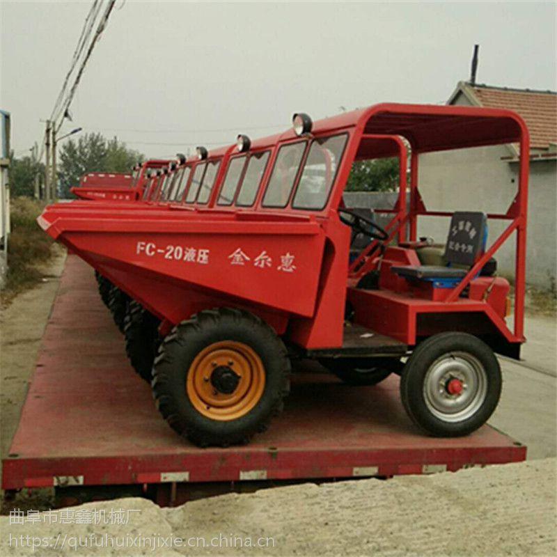 前卸式机动灵活运输车 10型混凝土前驱四轮车 雨后农田用的前卸式翻斗车