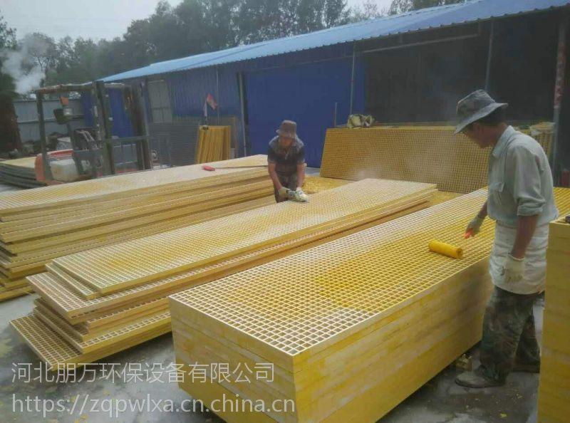 厂家现货供应中铁广东深圳地铁黄色38*38*30玻璃钢格栅盖板标准品