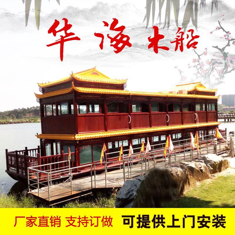 广西防城巷客户订制双层餐饮画舫船交付使用
