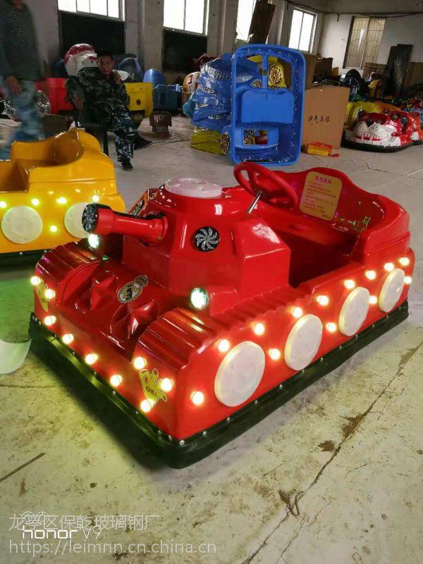 开封保乾玻璃钢t-1坦克车销售厂家