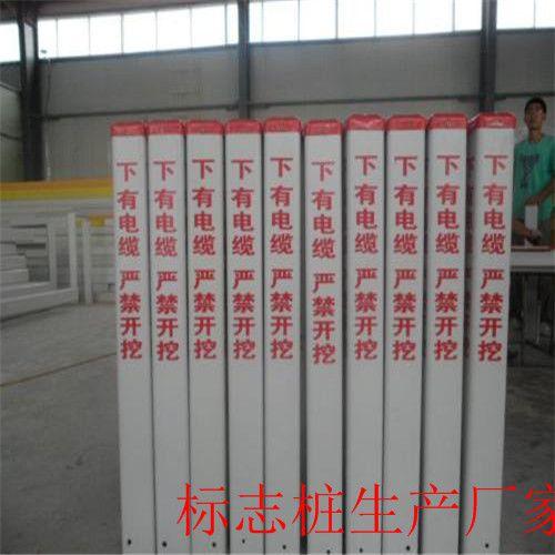 楚雄大姚县玻璃钢电力标志桩新闻