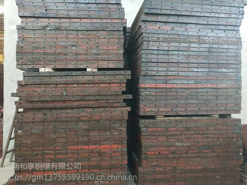 昆明钢模板出售 定做各种齐全钢模板厂家批发