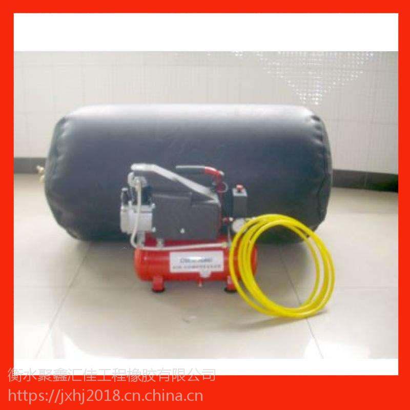 橡胶堵水气囊 管道堵漏气囊DN1600mm专业发货