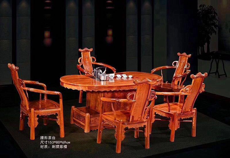 环保红木家具刺猬紫檀红木茶台办公茶台 全国供应