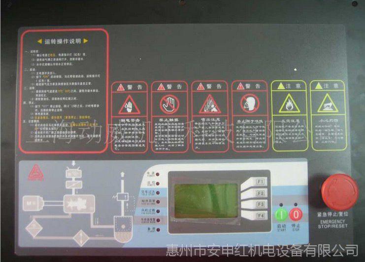 专业提供英格索兰 空压机 控制面板