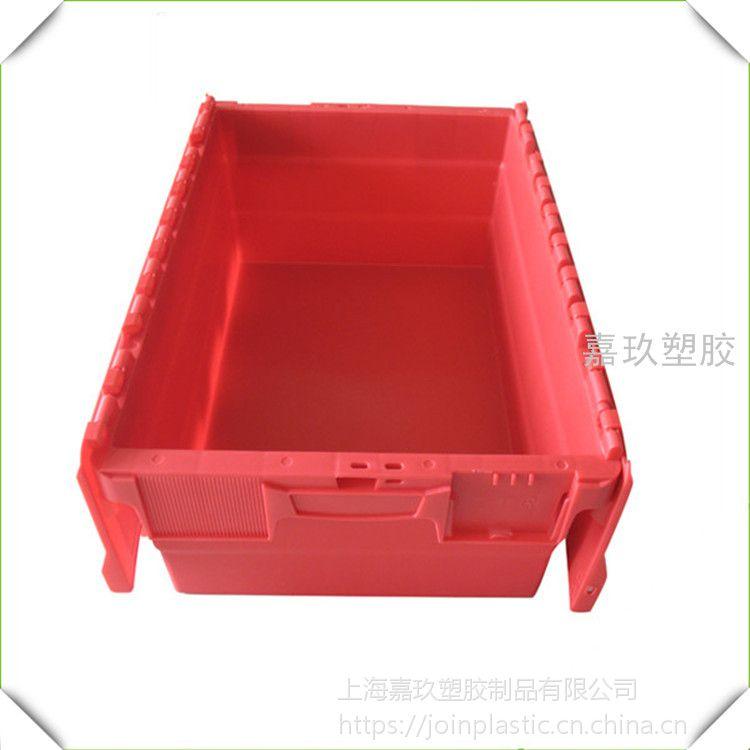 苏州各种标准物流箱食品服装运输家居整理搬运箱