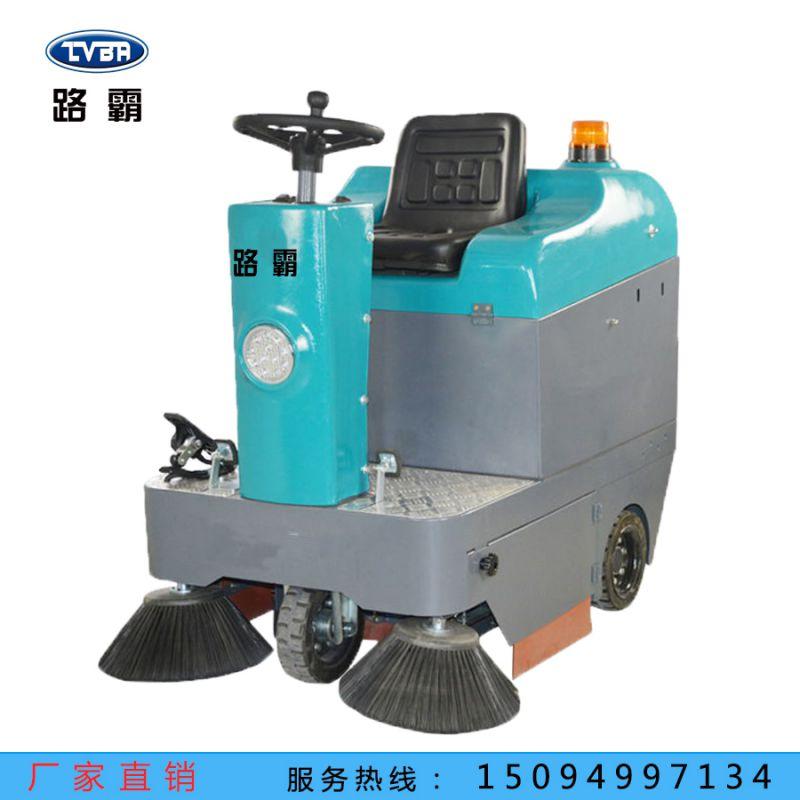 潍坊天洁机械有限公司路霸驾驶电动扫地机TJLB-SD1100