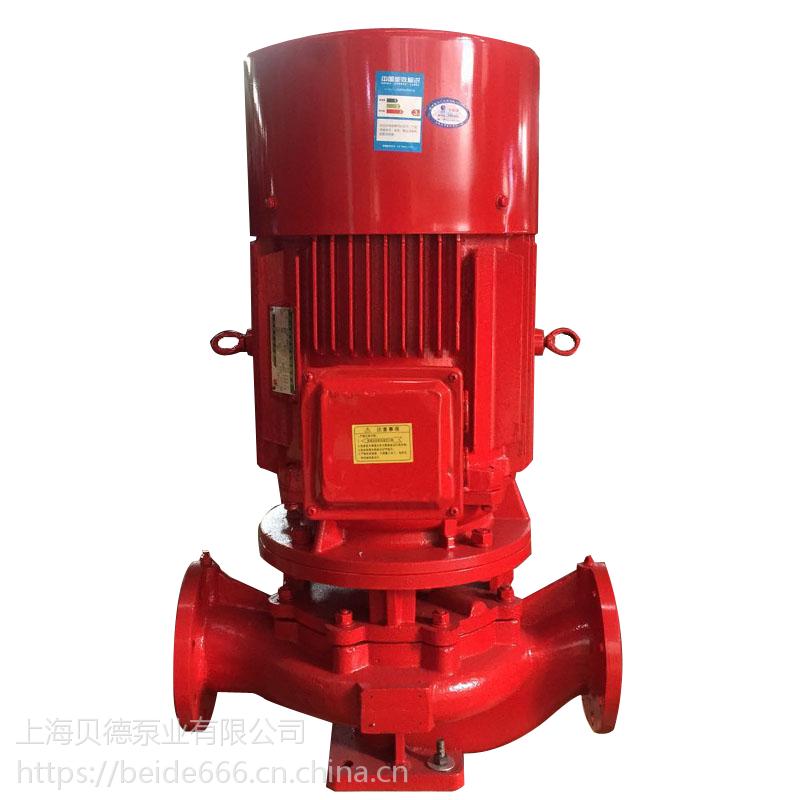XBD9.4/15-L消防泵,XBD9.6/15-L消火栓泵/喷淋泵/管道增压水泵质量可靠