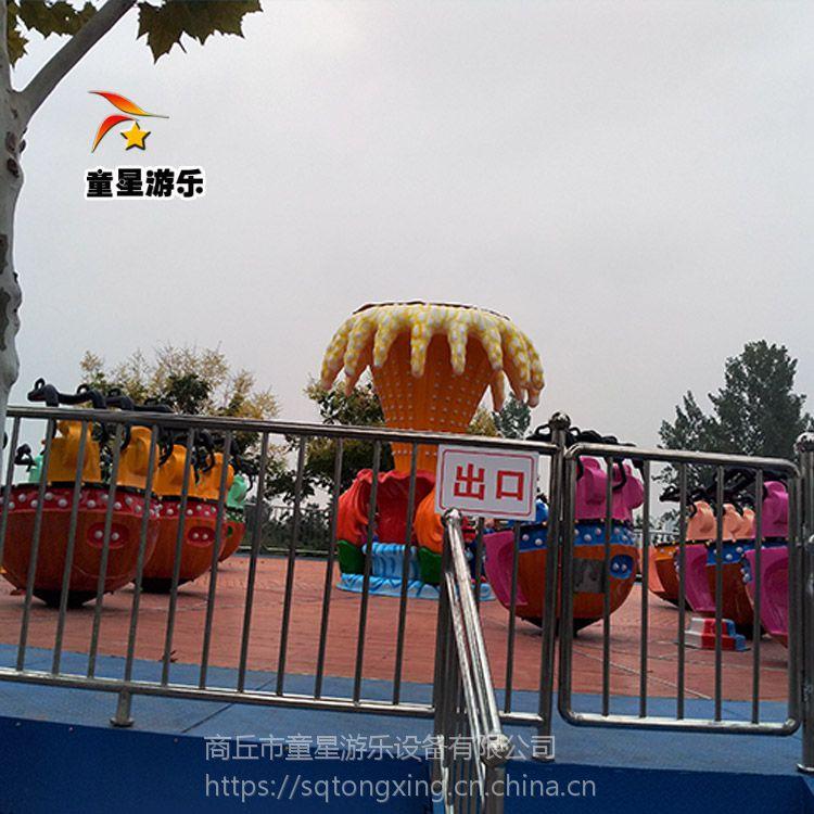 厂家供应庙会儿童游乐设备梦幻陀螺商丘童星是您正确的选择