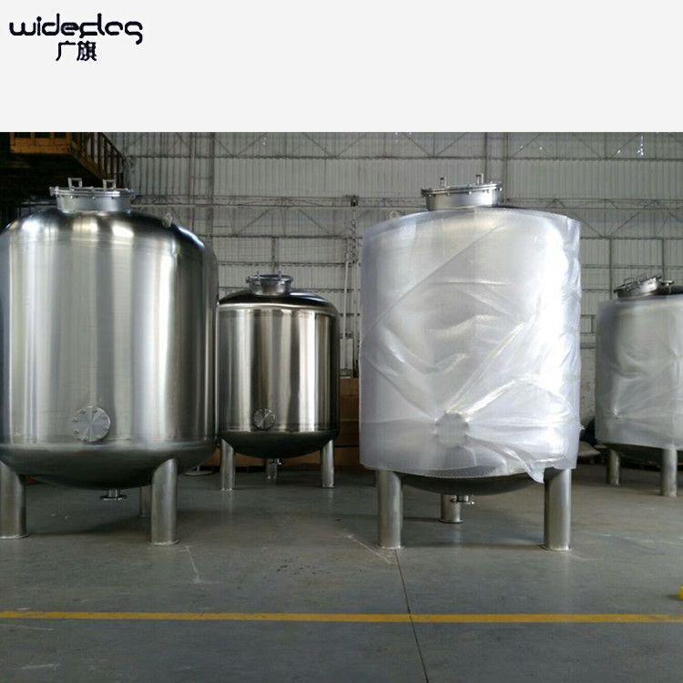 广旗超纯水设备前置过滤器 梅江城北镇多介质地下水净水器