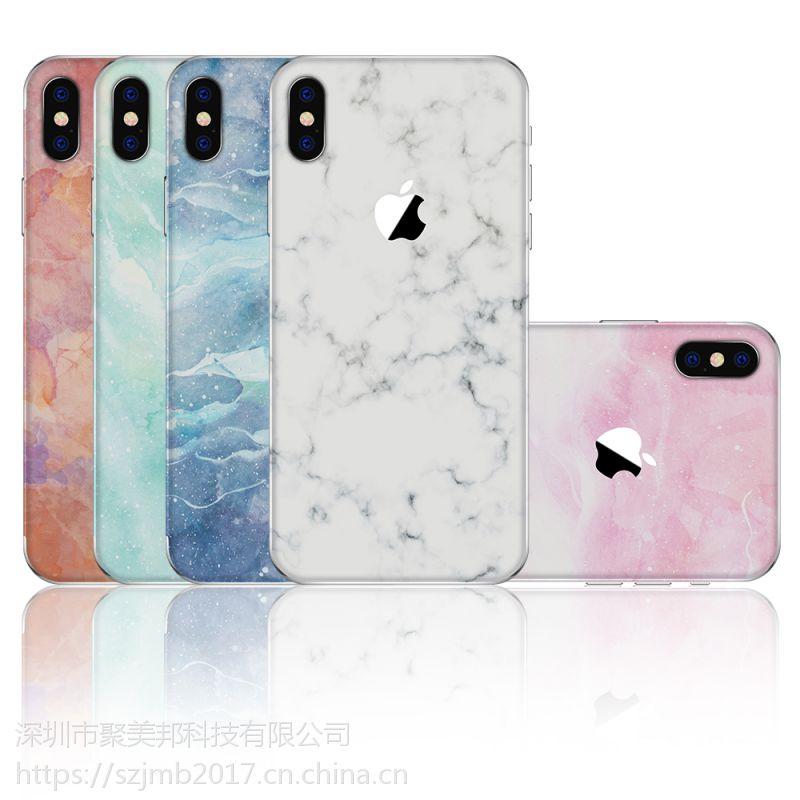 供应魅集苹果手机贴纸 定制iPhoneX/iphone8 plus/8手机PVC贴纸