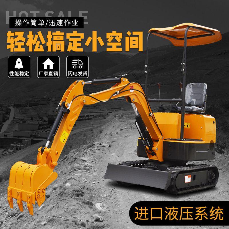 厂家直销金旺液压挖掘机 家用农用松土迷你10小挖掘机