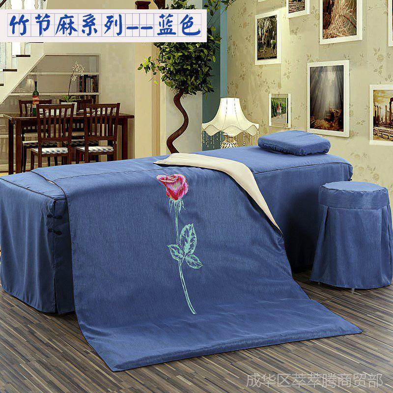美容美容院四件套全棉床上用品床罩欧式小奢华