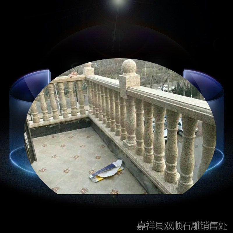 汉白玉 石雕栏杆 热销供应 寺庙石雕栏板