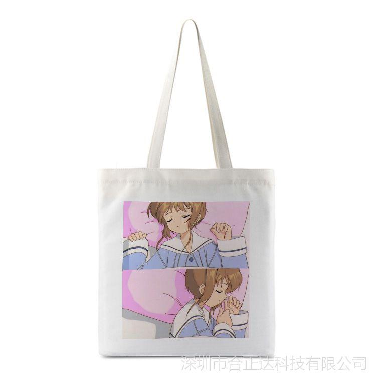 百变小樱帆布袋女单肩包手提袋定制购物袋ins周边动漫折叠布袋子