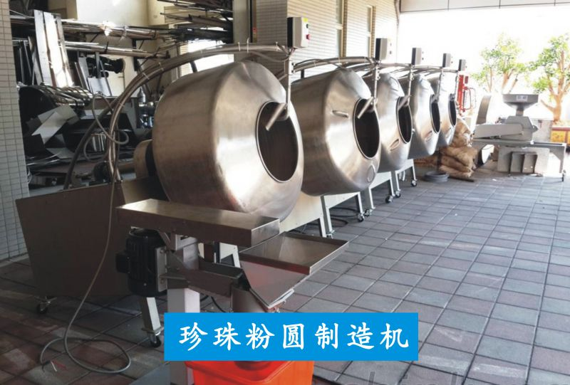 波霸珍珠粉圆生产设备珍珠粉圆机