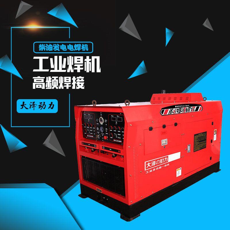 400a低油耗发电电焊机报价