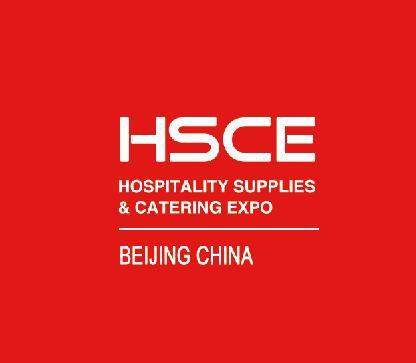 2019北京国际酒店餐饮供应产业博览会