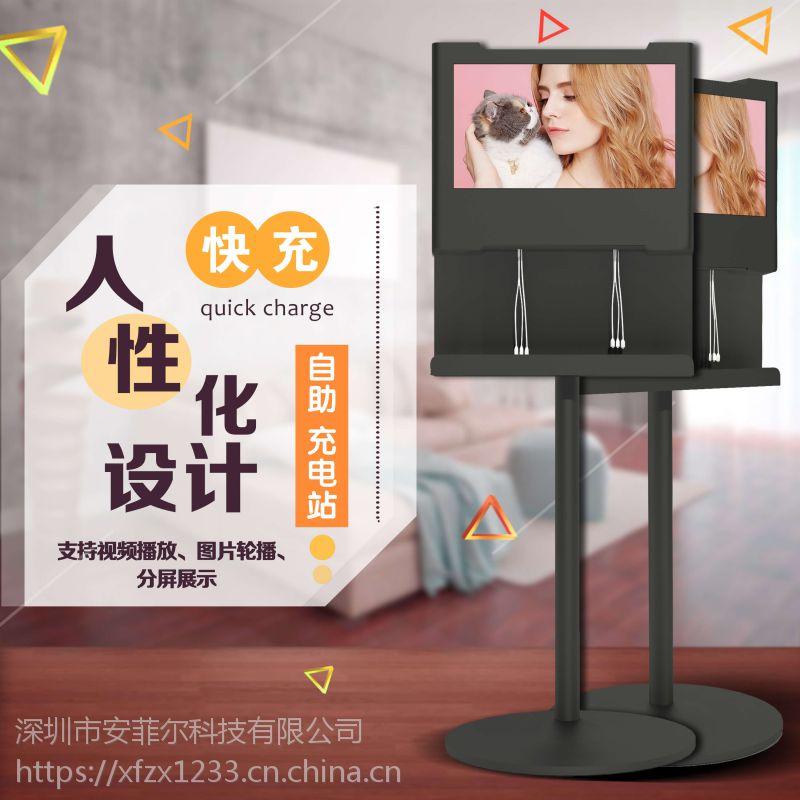 鑫飞XF-GG22DT 多媒体一体机手机充电广告机液晶显示器智能手机充电站网络播放器安卓一体机