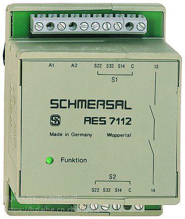 SCHMERSRL安全锁开关SCHMERSRL限位开关