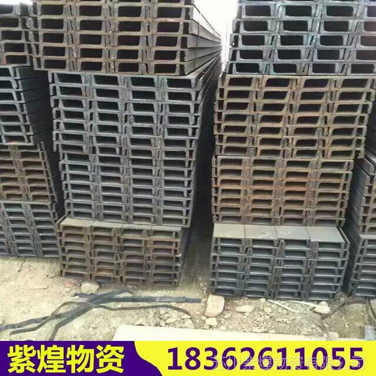 国标槽钢 幕墙镀锌槽钢 角钢 提供质量保证书 厂家直销 可送货