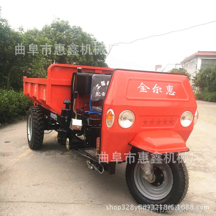 高品质柴油三轮车 建筑工地自卸电动柴油三轮车 两当混凝土运输车
