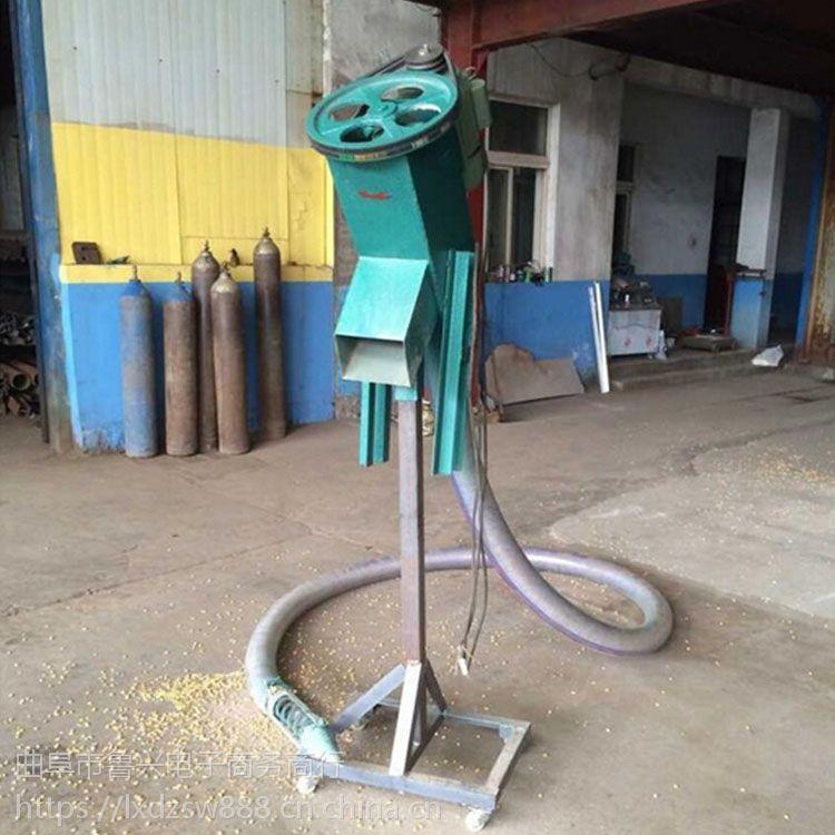 软管吸粮食的设备品牌好 农场补仓用输送机