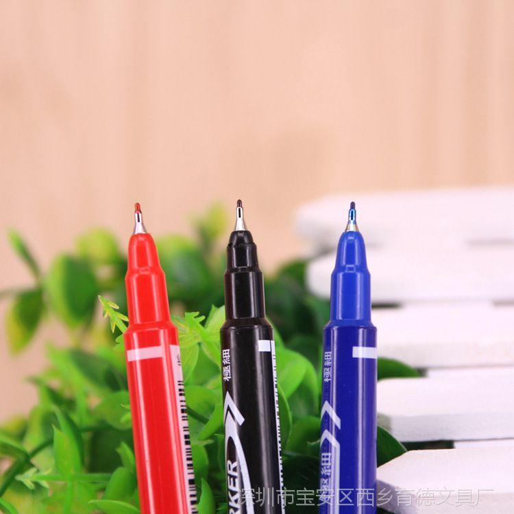 批发 供应小双头记号笔MO-120 油性记号笔 勾线笔 光盘笔 马克笔