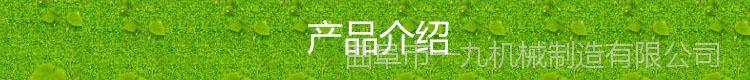 產品介紹.jpg