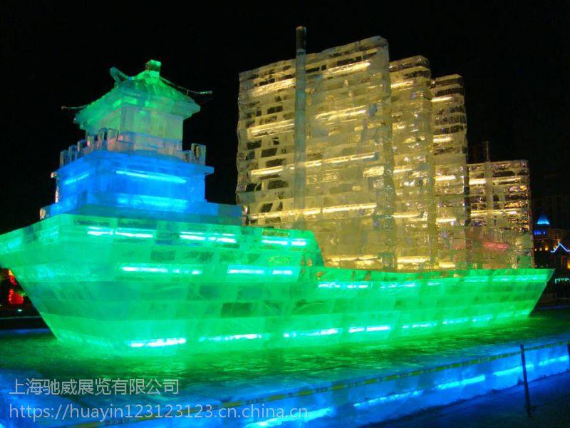 2019冰雪节大型冰雕展项目策划 冰雕展租赁搭建