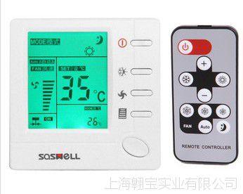 英国森威尔中央空调温控器风机盘管温控 遥控可选 SAS803FCT