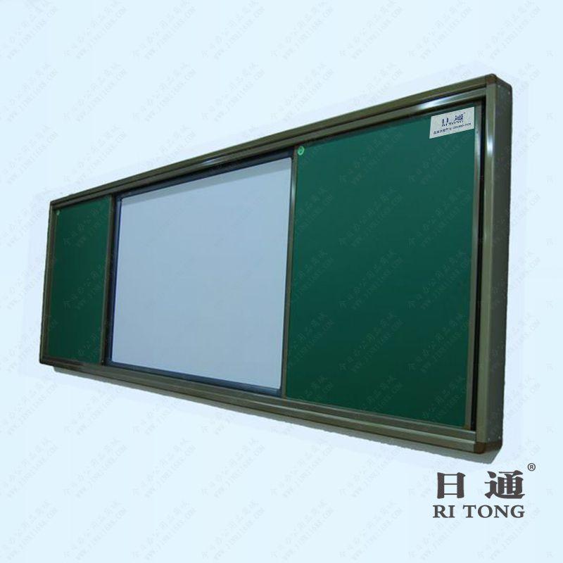 广州教学推拉黑板 深圳日通办公教学磁性绿板厂家定制批发