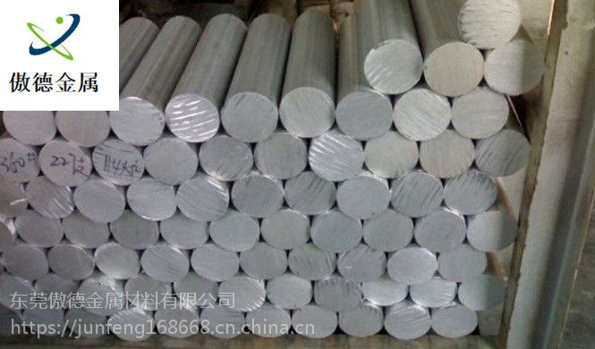 6002氧化铝棒 厂家批发铝棒