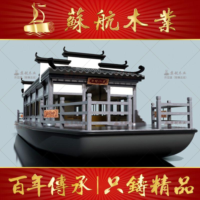 定制景区湿地公园游船电动观光船画舫船观光木船敞开式画舫船