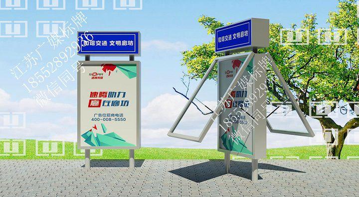 安徽广媒标牌生产厂家国际知名品牌,值得信赖,专业生产广告牌,滚动灯箱,欢迎选购