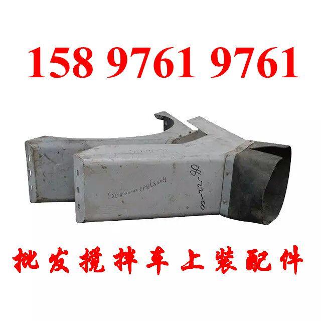 http://himg.china.cn/0/5_528_1001755_640_640.jpg